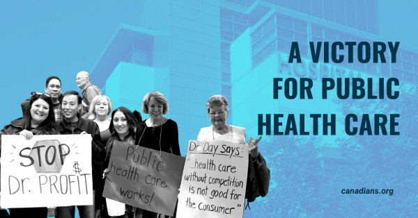 A victory for public health care